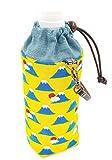 ペットボトルケース 500ml用 黄色×富士山柄 保冷/保温 和柄 ハンドメイド 日本製