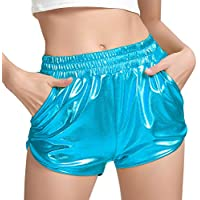 Perfashion Girls Metallic Shorts Sparkly Shiny Hot Pants Gold/Silver/Pink Outfit