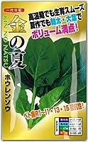 ホウレンソウ 種子 金の夏 20ml(約650粒) ほうれん草