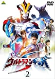 Sci-Fi Live Action - Ultraman Ginga S 2 [Japan DVD] BCBS-4633