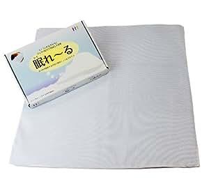 """洗えるメッシュカバー付きでサラッと快眠! 寝苦しい夜の快眠に ひんやりたっぷり冷却ジェル入りマット """"眠れーる"""" シングルハーフサイズ (90cm×90cm)"""