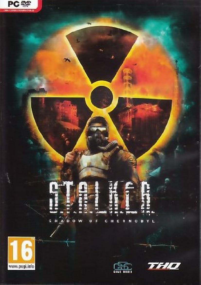 テレックスギャングスターシャッフルS.T.A.L.K.E.R.: Shadow of Chernobyl (PC) (輸入版)