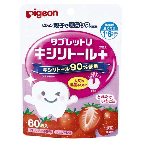 ピジョン 親子で乳歯ケア タブレットU いちご味 60粒入