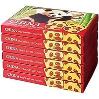 [中国お土産] 中国 パンダクッキー 6箱セット (海外 みやげ 中国 土産)