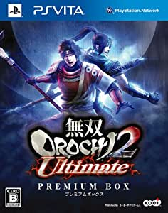"""無双OROCHI 2 Ultimate プレミアムBOX (初回特典 趙雲&石田三成&かぐや """"ハロウィン""""コスチューム DLC 同梱) - PS Vita"""