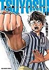TSUYOSHI 誰も勝てない、アイツには 第1巻