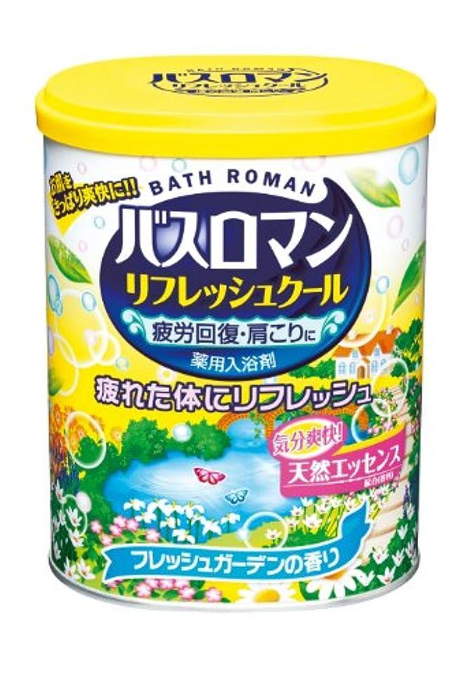 ルアーエレガント途方もないアース製薬 バスロマン 入浴剤 リフレッシュクール 850g