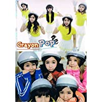 CRAYON POP クレヨンポップ クリアファイル A4サイズ