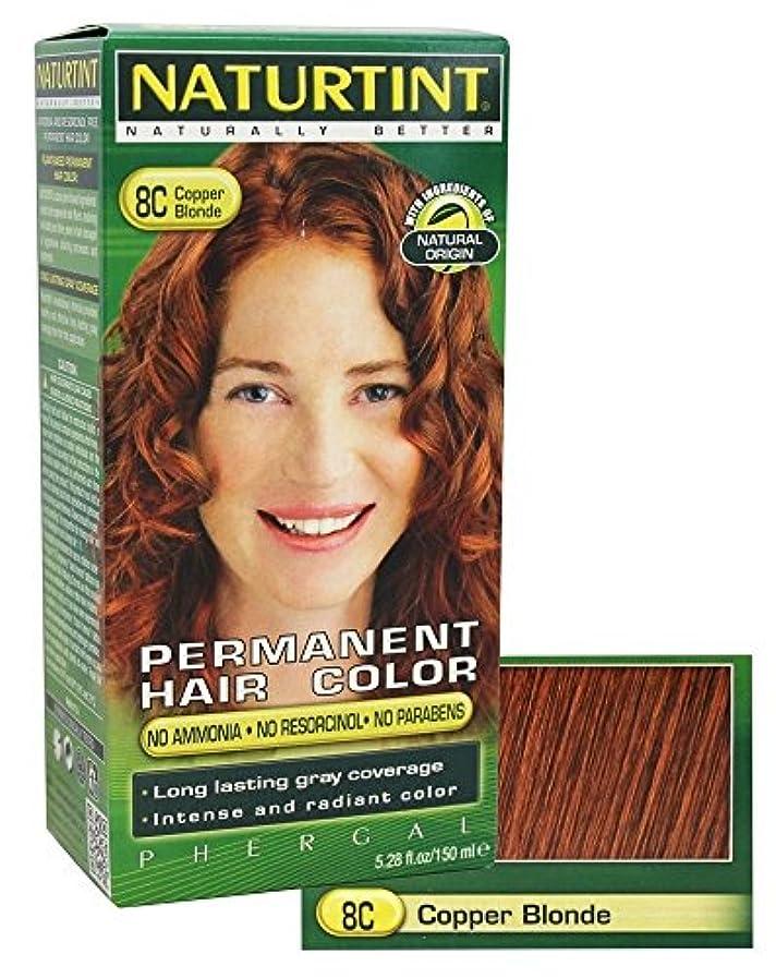 サイト超越する寄生虫Naturtint Permanent Hair Colorant Copper Blonde 5.98 oz ?????