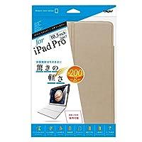 iPad Pro 10.5インチ 用 エアリーカバー ゴールド TBC-IPP1706GL