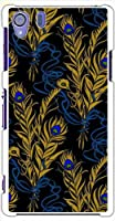 sslink SO-01F Xperia Z1 エクスペリア ハードケース ca628-1 羽 レトロ ポップ クジャク 孔雀 スマホ ケース スマートフォン カバー カスタム ジャケット docomo