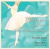 バレエ・レッスンCD 初級者用 Musique pour le Cours de Danse Classique IIIを試聴する