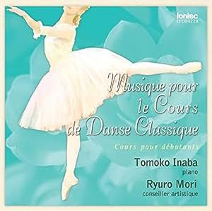 バレエ・レッスンCD 初級者用 Musique pour le Cours de Danse Classique III