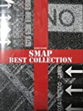 <title>#3: バンドスコア スマップベストコレクション (バンド・スコア)</title>