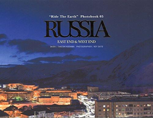 RUSSIA(RIDE THE EARTH PHOTOBOOK 05) 発売日