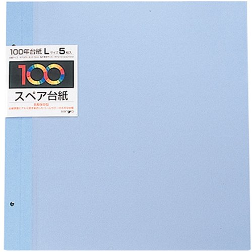 サンヨー アルバム替台紙 Lサイズ/100年台紙 ブルー