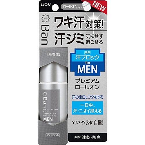 Ban 汗ブロックロールオン プレミアムラベル 男性用 無香性 40ml