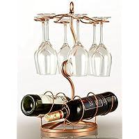 W6 インテリア ワインホルダー ワイングラス ホルダー ラック ワイン シャンパン ボトル スタンド アンティーク調 (ブロンズ)