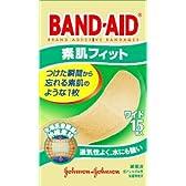 バンドエイド 救急絆創膏 素肌フィット ワイドサイズ 15枚