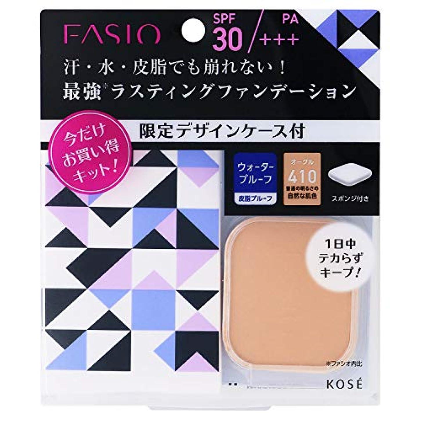 カジュアル感嘆符とファシオ ラスティング ファンデーション WP キット 3 410 オークル 普通の明るさの自然な肌色 10g