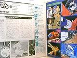 【検聴確認済:↑針飛びしない画像の安心レコード】1983年・美盤!アニメ:オリジナル・サウンドトラック盤「伝説巨神イデオンⅡ」【LP】