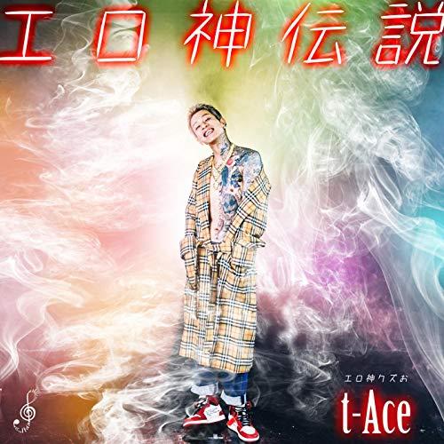 t-Ace【昨日より明日】歌詞の意味を独自解釈!「フザケル」って実はとても大事なことだった…!?の画像