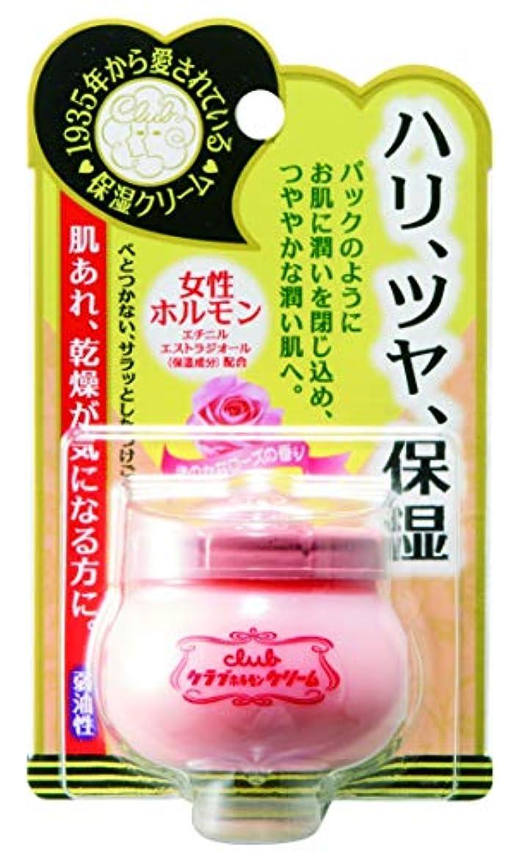 顕現ひばり融合クラブ ホルモンクリーム(微香性) 60g