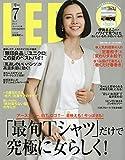 LEE(リー)コンパクト版 2019年 07 月号 [雑誌]