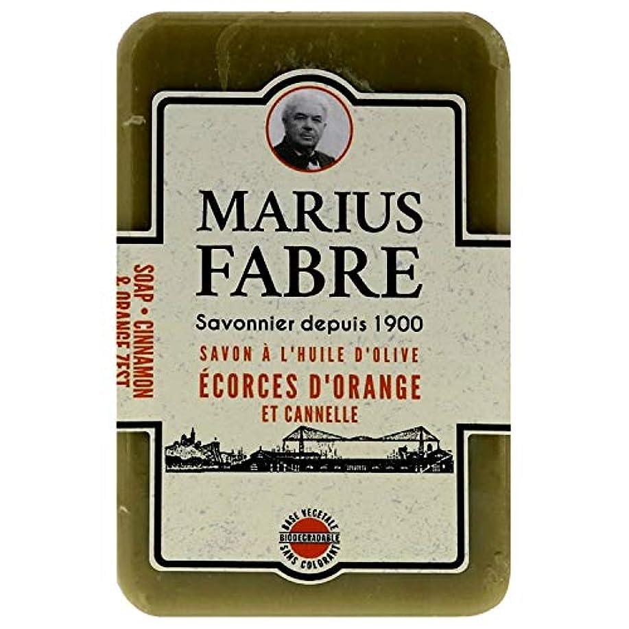 貴重な確保するパブサボンドマルセイユ 1900 シナモンオレンジ 250g