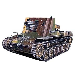 ファインモールド 1/35 スケールミリタリーシリーズ 帝国陸軍 四式自走砲 ホロ プラモデル FM54