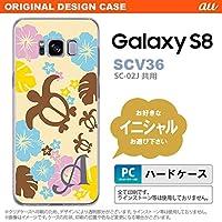SCV36 スマホケース Galaxy S8 ケース ギャラクシー S8 イニシャル 亀とハイビスカス 黄色 nk-scv36-1105ini X