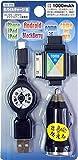 [各種スマートフォン対応]車でマルチに充電!Dockコネクタ・microUSBコネクタ・FOMA・SoftBank3G・au対応モバイルチャージ車載用充電器