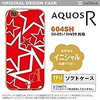 604SH スマホケース AQUOS R ケース アクオス R イニシャル 星 赤×白 nk-604sh-tp1120ini A