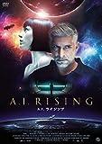 A.I.ライジング DVD[DVD]