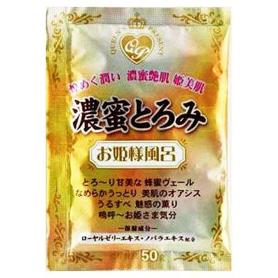 紀陽除虫菊 お姫様風呂 濃蜜とろみ 50g