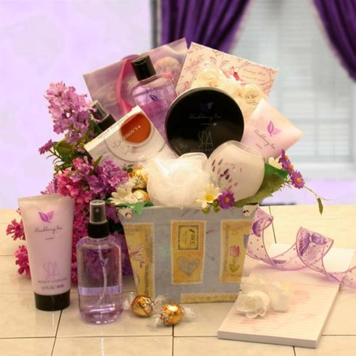 モトリーオークコンピューターゲームをプレイするGift Basket 8412572 The Healing Spa Gift Assortment - Medium