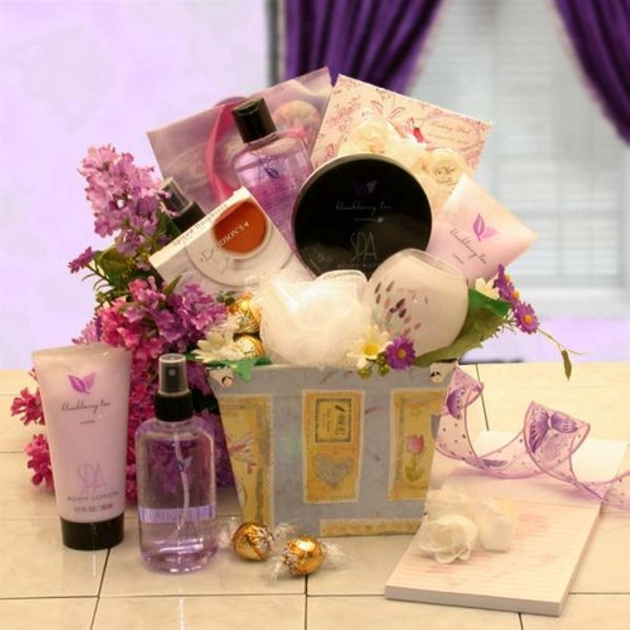 朝食を食べる実際仮説Gift Basket 8412572 The Healing Spa Gift Assortment - Medium