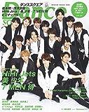 ダンススクエア vol.35 [COVER:HiHi Jets、美 少年、7 MEN 侍] (HINODE MOOK 566)