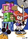 怪盗レーニャのアニメ画像