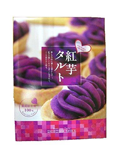 しろま製菓 紅芋タルト 12個入り x 20箱