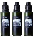【3本セット】FULLERY BOTANICAL ソフナー 柔軟剤 02 ハーブ&ゼラニウム 600mL×3