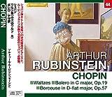 ルービンシュタイン/ショパン:ワルツ集 「小犬のワルツ」 ・「別れのワルツ」/他 (NAGAOKA CLASSIC CD)