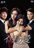 イヴの愛 DVD-BOX2[DVD]