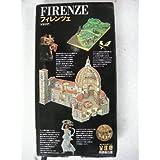 フィレンツェ (旅する21世紀ブック―望遠郷)