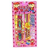 国産花火ファミリーセット200円 20セット