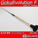 2016年モデル Light ST Version 総糸巻 GokuEvolution F 195-200 ブラック デカ当て付き (90065-bk-st)