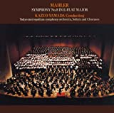 マーラー:交響曲第8番「千人の交響曲」 フォーレ:レクイエム