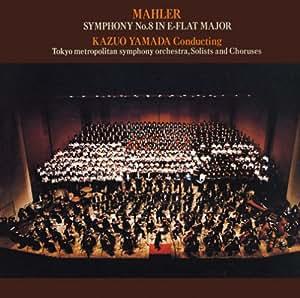 マーラー:交響曲第8番「千人の交響曲」/フォーレ:レクイエム
