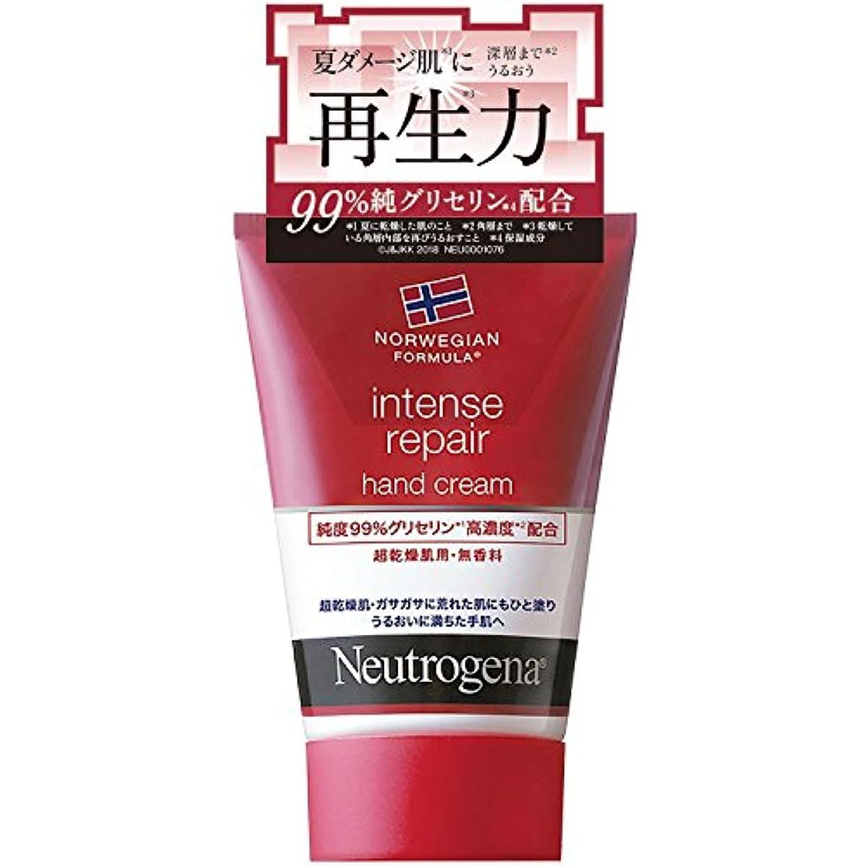 誰でもセミナー荒廃するNeutrogena(ニュートロジーナ) ノルウェーフォーミュラ インテンスリペア ハンドクリーム 超乾燥肌用 無香料 単品 50g