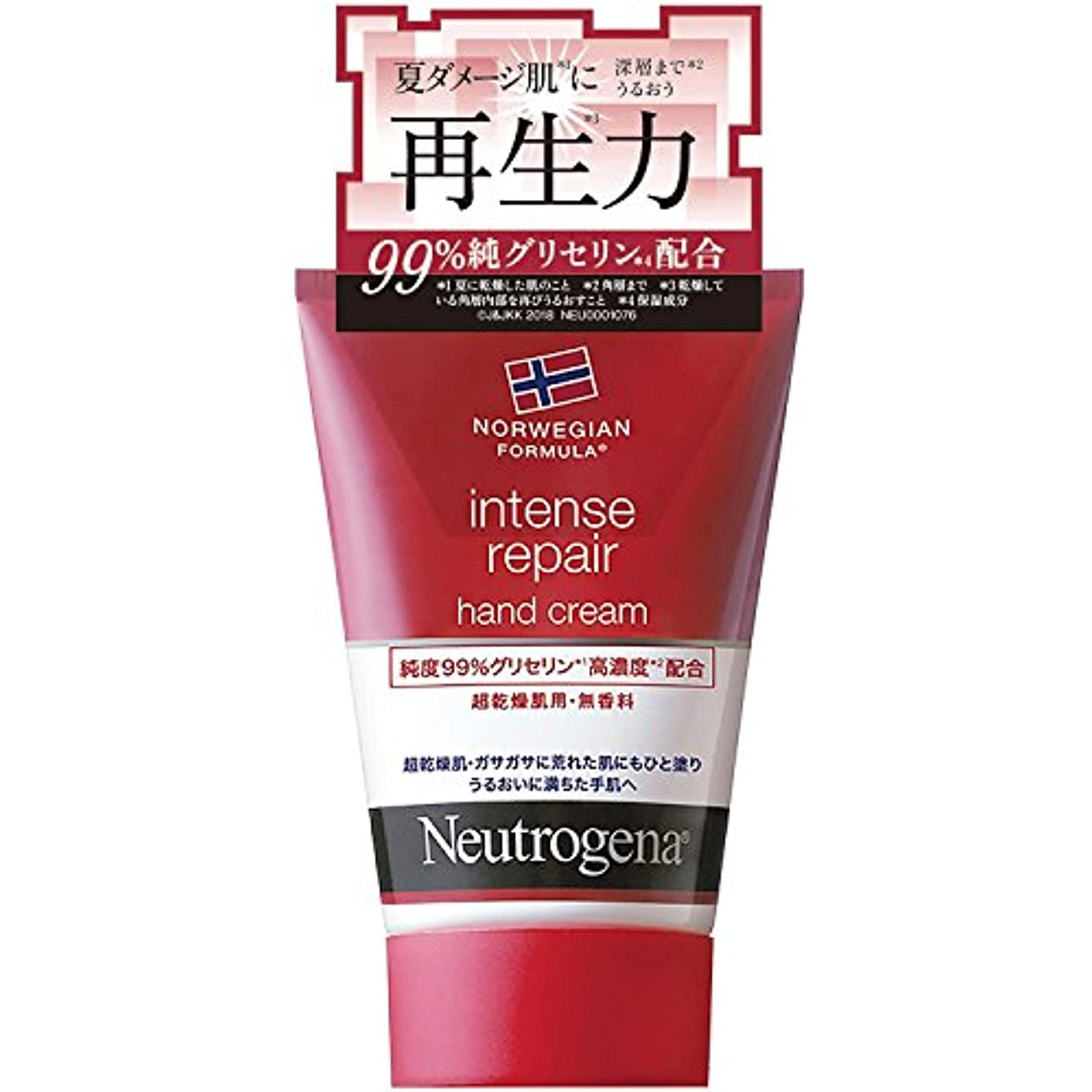 宇宙の然とした神経障害Neutrogena(ニュートロジーナ) ノルウェーフォーミュラ インテンスリペア ハンドクリーム 超乾燥肌用 無香料 単品 50g
